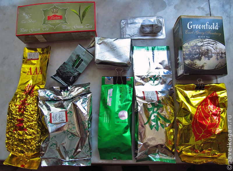 everyday-tea-collection (1)