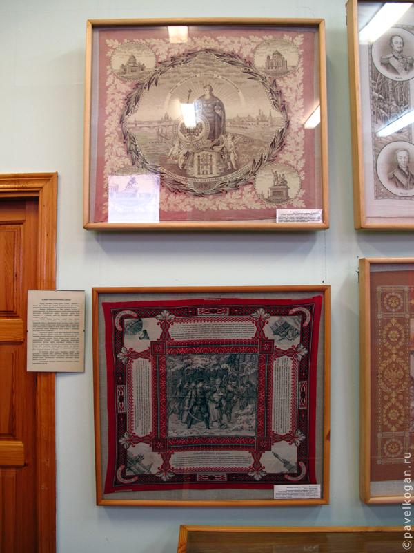 Музей платков (14)