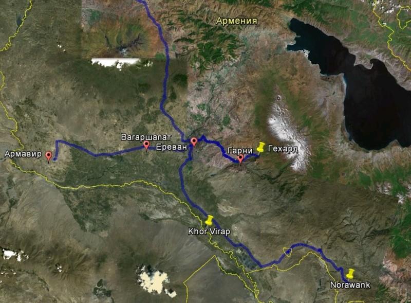 Часть маршрута по Армении