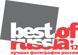 Best of Russia 2012